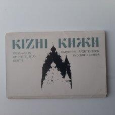 Кижи=Kizhi