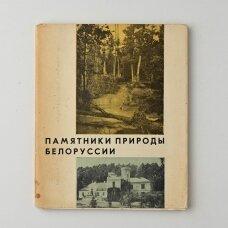 Памятники природы Белоруссии