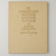 Из древнейшей истории балтских народов : ( по данным археологии и антропологии)