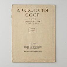 Скифские древности Поднепровья: Эрмитажная коллекция Бранденбурга