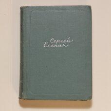 Собрание сочинений в пяти томах T. 5