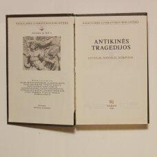 Antikinės tragedijos