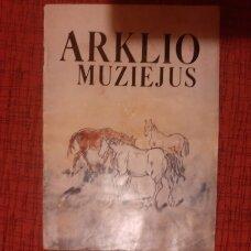 Arklio muziejus (prospektas)