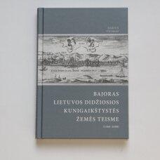 Bajoras Lietuvos Didžiosios Kunigaikštystės žemės teisme (1566–1600)