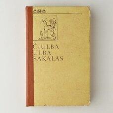 Čiulba ulba sakalas : Petro Zalansko tautosakos ir atsiminimų rinktinė