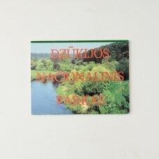 Dzūkijos nacionalinis parkas (atvirukai)