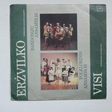 Eržvilko bandonijų ansamblis / VISI folklorinis ansamblis LP