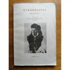 Etnografija. Metraštis 1