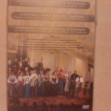 Etnosfera - naujas tradicijų dvelksmas DVD