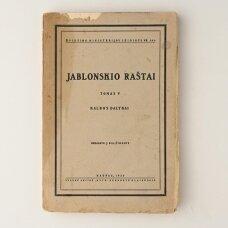 Jablonskio raštai, T. V : Kalbos dalykai