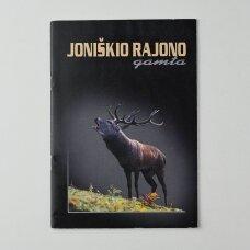 Joniškio rajono gamta