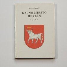 Kauno miesto herbas XV-XXa.