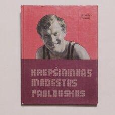 Krepšininkas Modestas Paulauskas