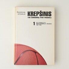 Krepšinis–100 žingsnių per pasaulį  Kn. 1