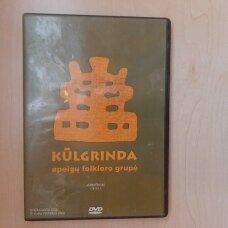 Kūlgrinda DVD