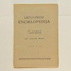 Lietuviškoji enciklopedija VII Tomas X sąsiuvinis
