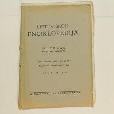 Lietuviškoji enciklopedija VIII Tomas XII sąsiuvinis