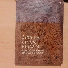 Lietuvių etninė kultūra. Gyvūnijos pasaulis etninėje kultūroje CD-ROM