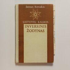 Lietuvių kalbos inversinis žodynas
