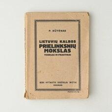 Lietuvių kalbos prielinksnių mokslas teorijai ir praktikai