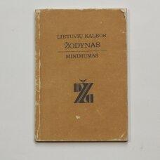 Lietuvių kalbos žodynas. Minimumas
