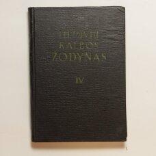 Lietuvių kalbos žodynas T. IV