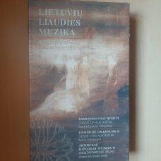 Lietuvių liaudies muzika II :  Aukštaičių dainos Šiaurės rytų Lietuva 3 CD