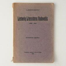 Lietuvių literatūros vadovėlis (1400–1904)