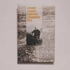 Lietuvių spaudos draudimo panaikinimo byla