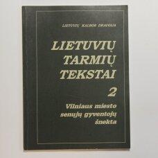 Lietuvių tarmių tekstai, 2 sąsiuvinis