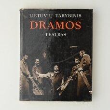 Lietuvių tarybinis dramos teatras, 1957-1970