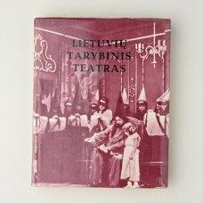 Lietuvių tarybinis teatras, 1940-1956