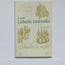 Lietuvių tautosaka : mokymo priemonė 10 klasei