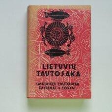 Lietuvių tautosaka, T. V : smulkioji tautosaka, žaidimai ir šokiai