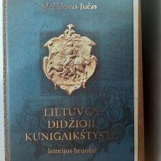 Lietuvos Didžioji Kunigaikštystė : istorijos bruožai