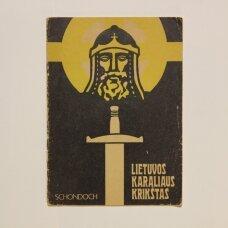 Lietuvos karaliaus krikštas