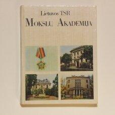 Lietuvos TSR Tautų draugystės ordino Mokslų akademija