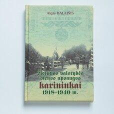 Lietuvos valstybės sienos apsaugos karininkai 1918-1940 m.