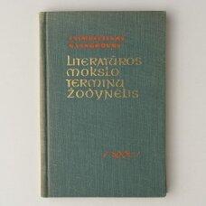 Literatūros mokslo terminų žodynėlis : pagalbinė priemonė mokiniams