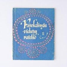 Pašokdinsiu vidury ratelio II : [šokių aprašymai] / 1975 m. Respublikinė dainų šventė