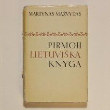 Pirmoji lietuviška knyga
