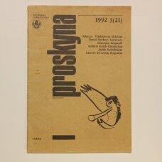 Proskyna 1992, Nr. 3