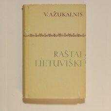 Raštai lietuviški