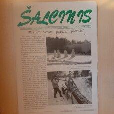 Šalcinis  2010, Nr. 73