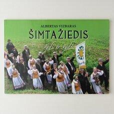 """Šimtažiedis žydi ir žydės : [tautinių šokių kolektyvo """"Šimtažiedis"""" veiklos albumas]"""