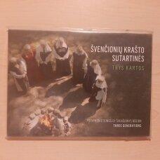 Švenčionių krašto sutartinės. Trys kartos DVD