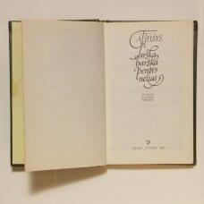 Tarška barška pentinėliai : istorinis nuotykių romanas