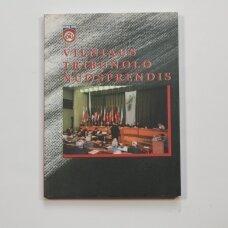 Vilniaus tribunolo nuosprendis (2000)