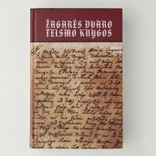 Žagarės dvaro teismo knygos (1670-1751)