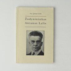 Žodynininkas Antanas Lalis